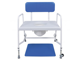 YESS Bariatric Adjustable Height Commode